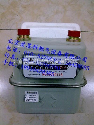 /g4家用煤气表/g6煤气表/天然气表