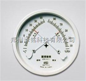 WSB-A3-1檔案室溫濕表/實驗室掛式指針溫濕度表價格
