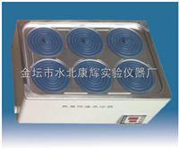 HH-S6数显恒温水浴锅(厂家)
