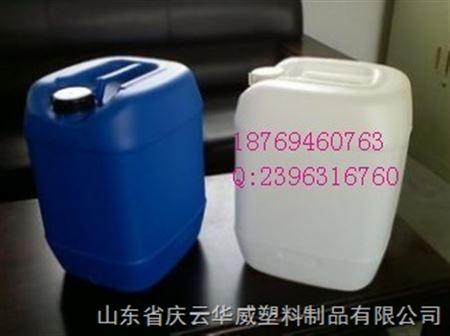 青岛30公斤塑料桶30升塑料桶样式多