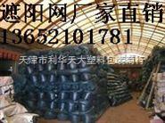 黑色降温遮阳网||塘沽遮阳网||塘沽遮阳网样板图