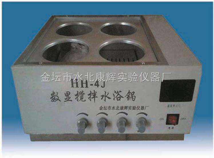 HH-4J恒温搅拌水浴锅