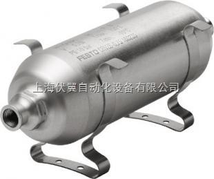 上海伏翼自动化设备有限公司