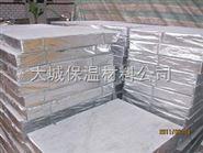 外墙岩棉复合板生产厂家╭钻石品质╮国标岩棉复合板
