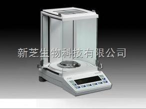 上海精科天美ES系列分析天平ES 520A