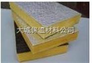 耐高温岩棉复合板生产厂家◎防火岩棉复合板供应价格