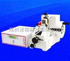 YD-1508A(B)III冷冻石蜡两用切片机/植物组织冷冻石蜡两用切片机*