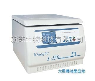 供应湖南湘仪/长沙湘仪离心机系列L-550台式低速大容量离心机大屏幕液晶显示