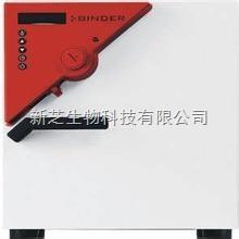FD53强制对流烘箱德国Binder精密烘箱进口干燥箱进口烘箱