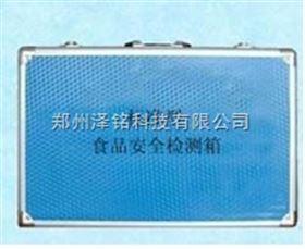 JCX-II食品卫生检测中档型食品安全检测箱