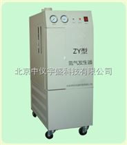 ZY-NHA300型氮氢空一体机