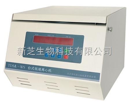 供应湖南湘仪/长沙湘仪离心机系列TD5A-WS台式低速离心机(带变频)