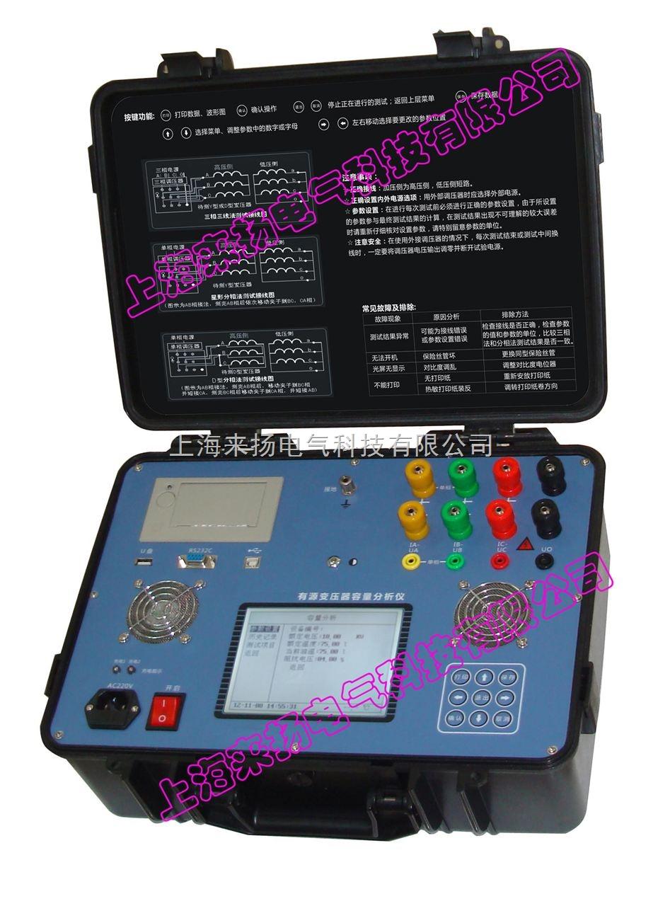 变压器铭牌测试仪