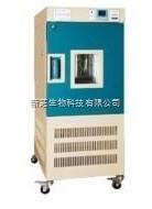 上海精宏YWS-150S药品稳定性试验箱【厂家正品】
