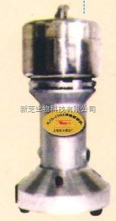 上海标本高速粉碎机XJA-100A/高速粉碎机报价