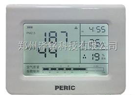 DL-106PM2.5顆粒物檢測儀