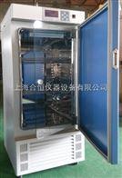 MJ-300霉菌恒温培养箱