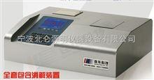 5B-3B型(V8)多参数水质分析仪