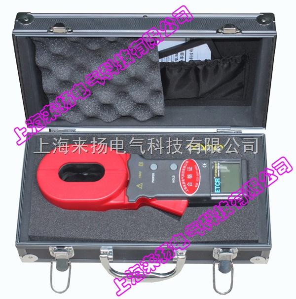 钳型接地电阻仪