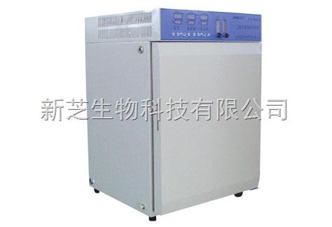供应上海新苗产品WJ-80B-Ⅱ二氧化碳细胞培养箱