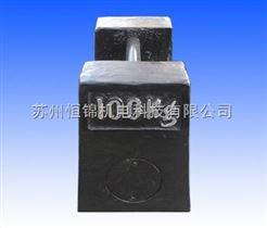 苏州砝码,园区200kg铸铁砝码