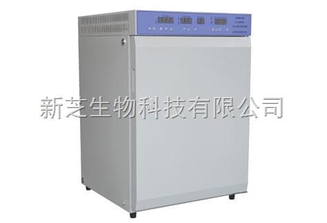 供应上海新苗产品WJ-80B-Ⅲ二氧化碳细胞培养箱