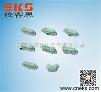 BHC直通防爆穿线盒BHC-G1/2 G3/4 G1 G11/4 G11/2 G2
