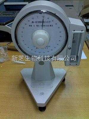 上海越平JN-B-500精密扭力天平
