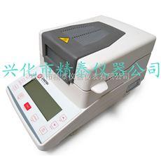 JT-K10化工粉末水分仪,化工原料水分仪