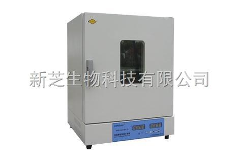 供应上海新苗产品DHG-9423BS-Ⅲ电热恒温鼓风干燥箱(300度)