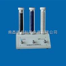 GPI 氣體凈化器