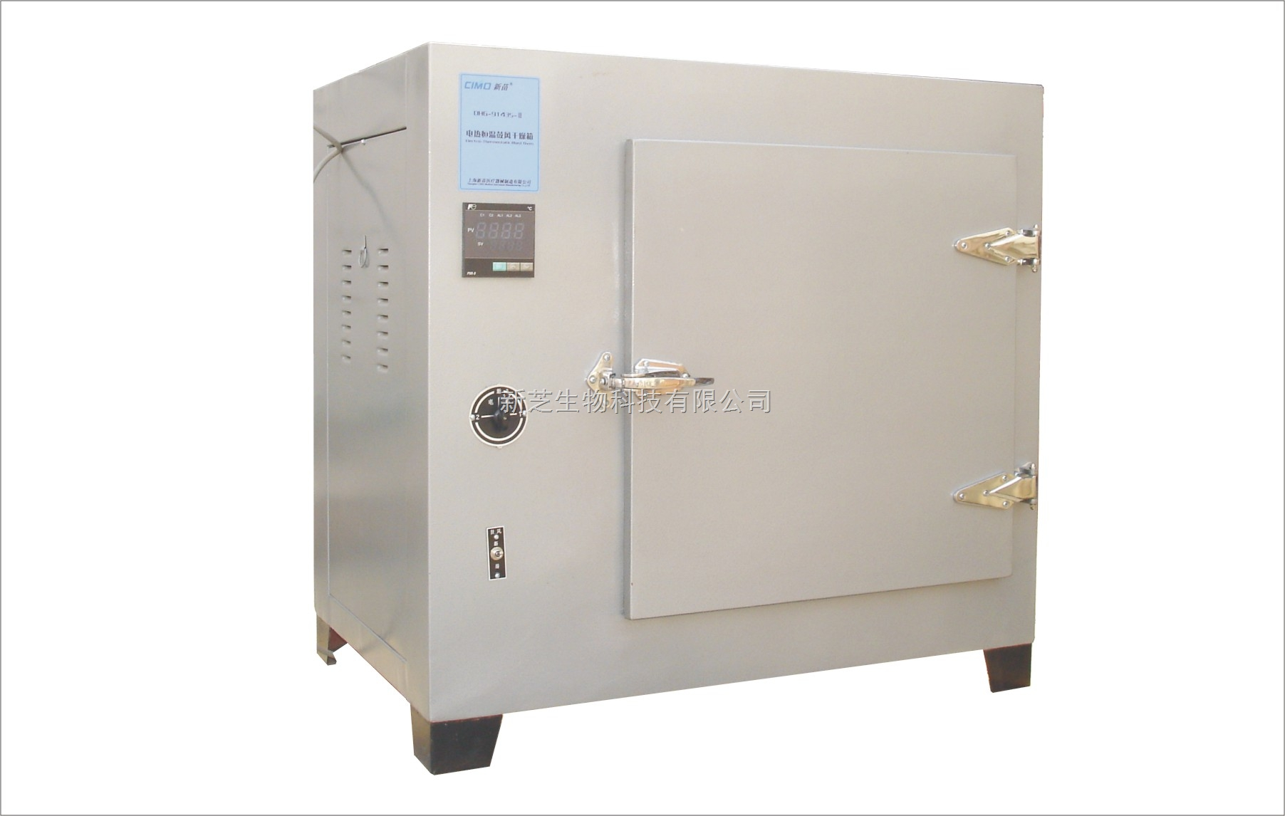 供应上海新苗产品DHG-9073BS-Ⅲ电热恒温鼓风干燥箱(500度)