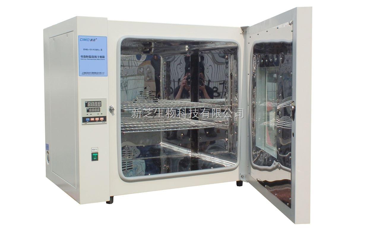 供应上海新苗产品DHG-9033BS-Ⅲ电热恒温鼓风干燥箱(200)
