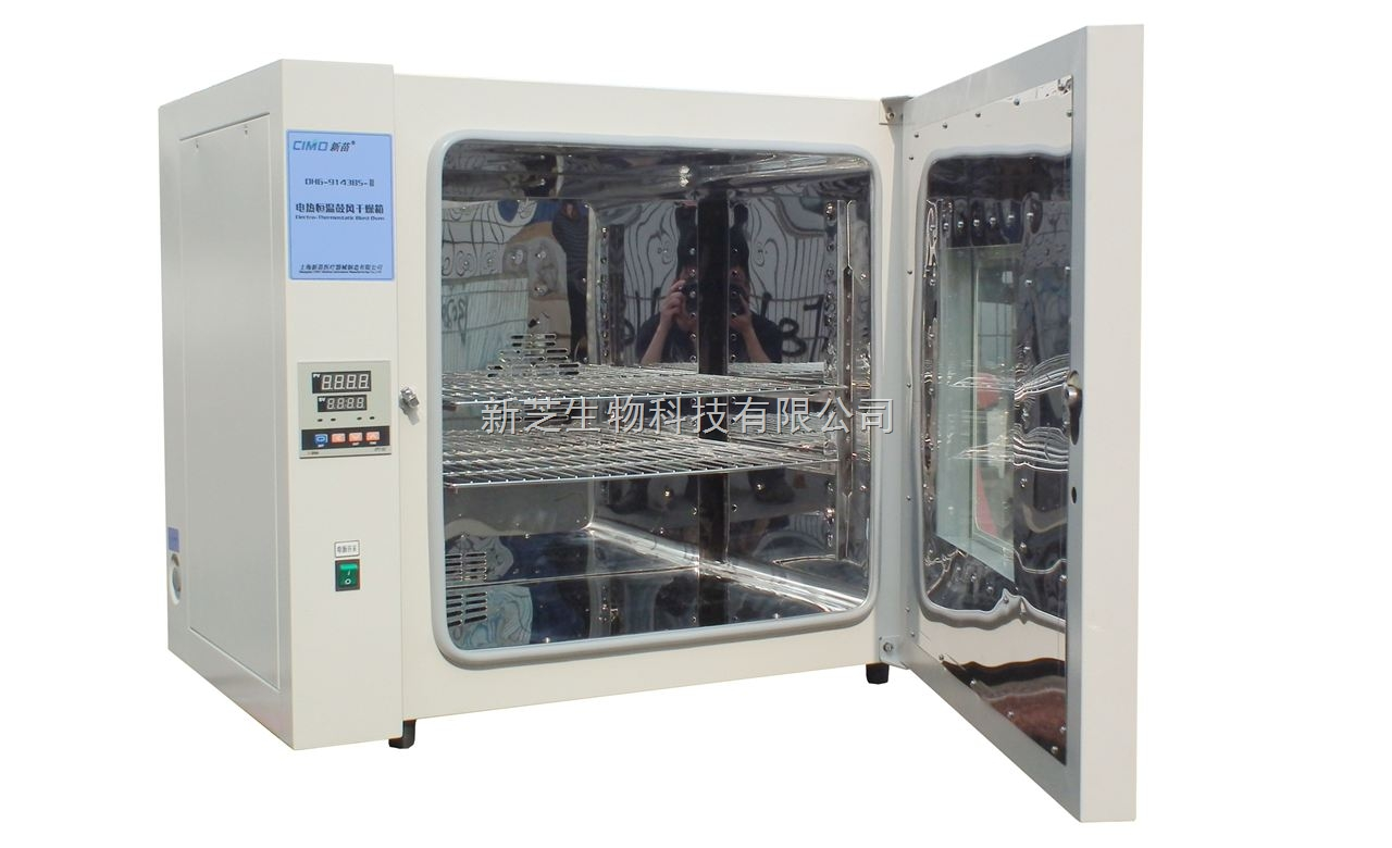 供应上海新苗产品DHG-9073S-Ⅲ电热恒温鼓风干燥箱(200)