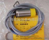 -Bi10-S30-VP4X/S100 ,德國圖爾克光電傳感器