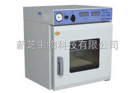 供应上海新苗产品DZF-6050真空干燥箱