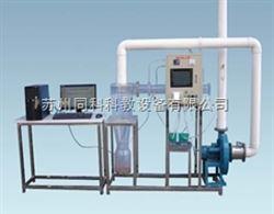 TKQT-505-II数据采集旋风除尘器