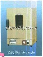 上海精宏DHG-9247A电热恒温干燥箱【厂家正品】