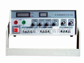 1M多功能函数信号发生器