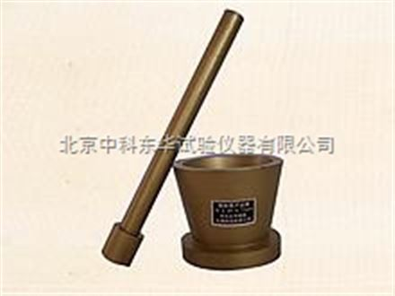 细集料吸水性测定仪(饱和面)