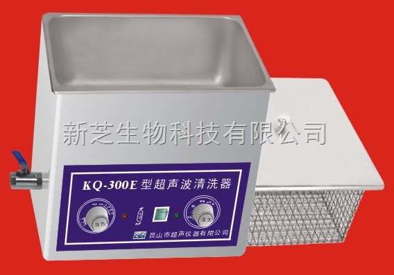 昆山舒美超声波清洗器KQ-700E|超声波清洗|昆山超声|清洗仪|清洗机价格