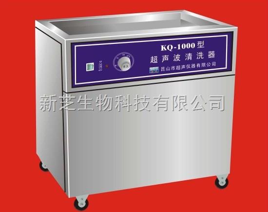 昆山舒美超声波清洗器KQ-700|超声波清洗|昆山超声|清洗仪|清洗机价格