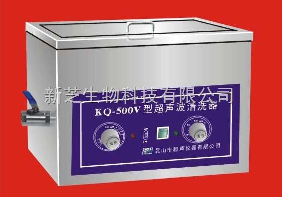 昆山舒美超声波清洗器KQ-600V|超声波清洗|昆山超声|清洗仪|清洗机价格