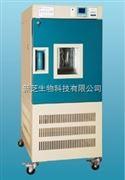 上海精宏高低温湿热试验箱
