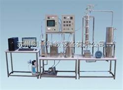 TKDQ-577-I活性炭变温吸附实验装置(自动控制不锈钢)