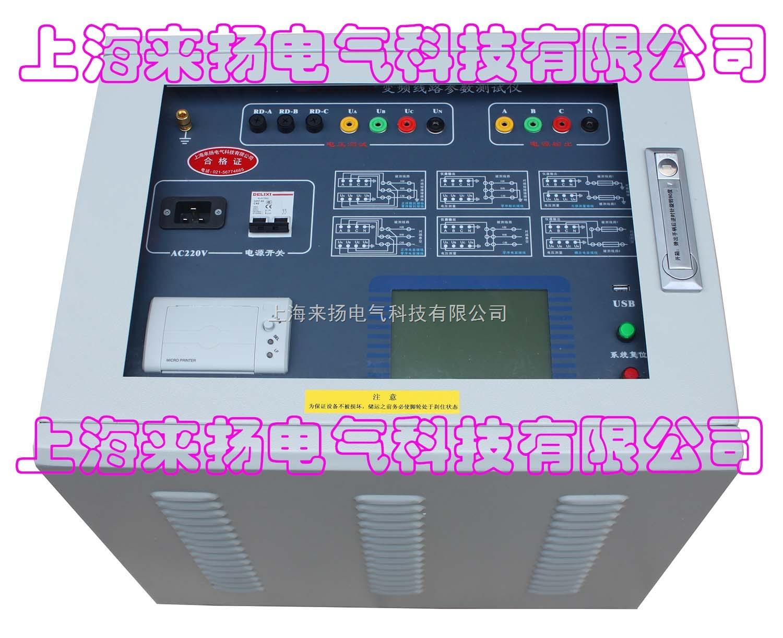 变频线路综合参数测试仪