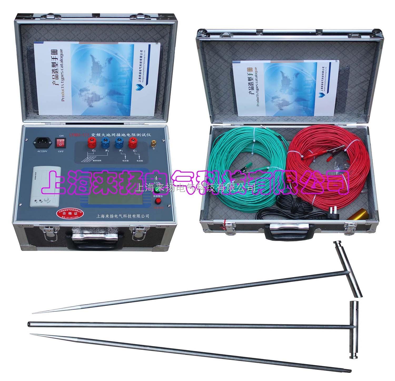 异频接地电阻测试仪