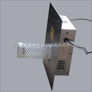纳米光氢离子空气净化器