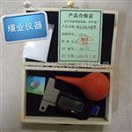 广州 混凝土碳化深度测定尺