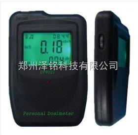 RJ31-1155X-γ個人劑量報警儀/放射醫療個人劑量報警儀